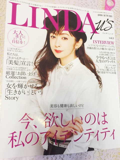 【メディア掲載】LINDAu's(リンダミューズ)