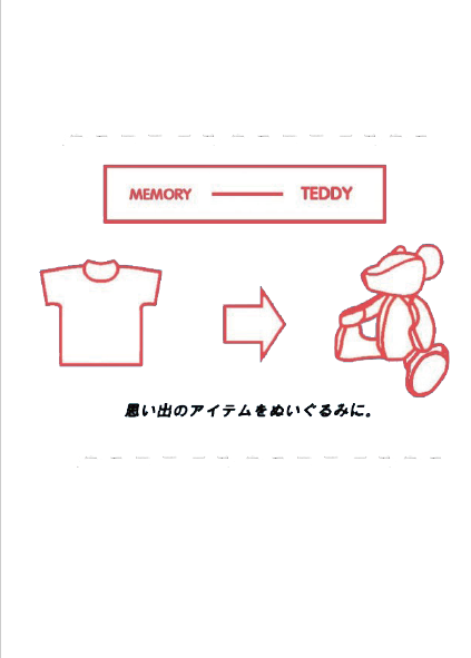 MEMORY-TEDDY ウエディングベアー