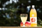 おすすめ!果樹園木楽の100%ストレートりんごジュース