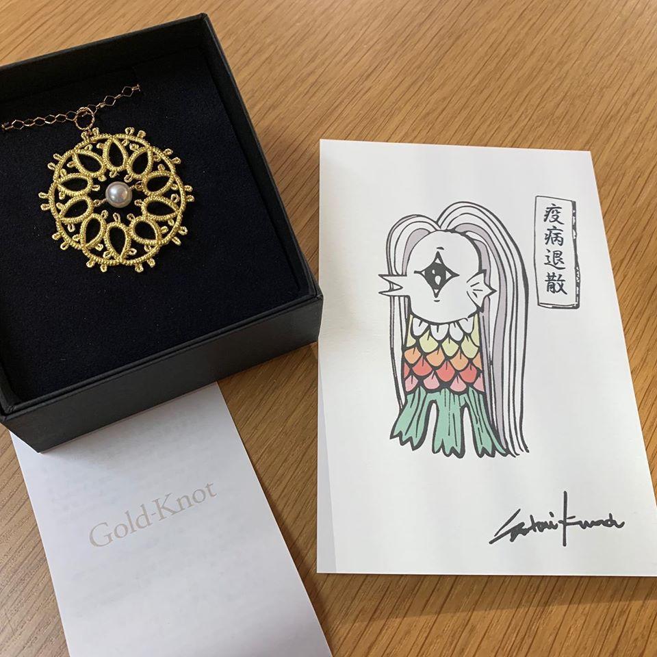 魔除け??あまびえイラスト描きました!ポストカードをプレゼント中です!