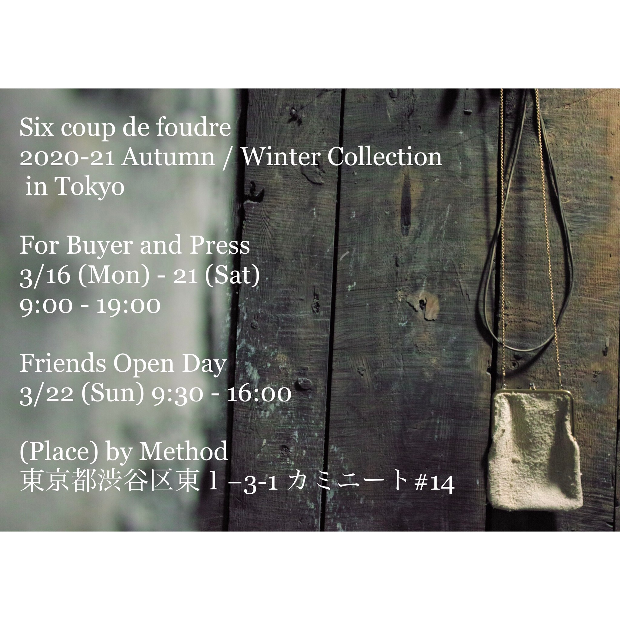2020-21 Autumn / Winter Collection in Tokyo