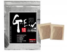 ☆新商品 「本格和風だしGEN(ゲン)」