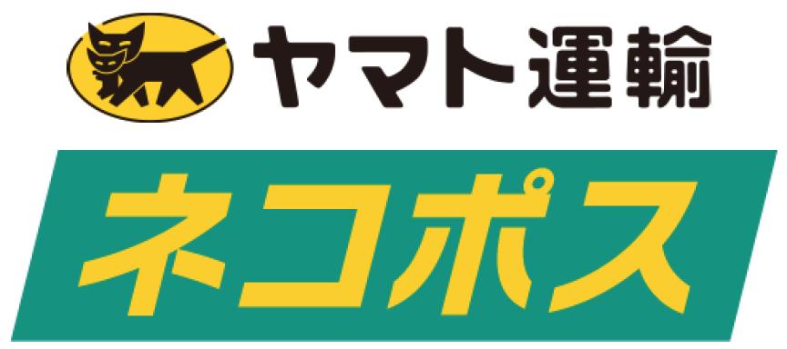 【全国一律300円】ネコポス便を始めました