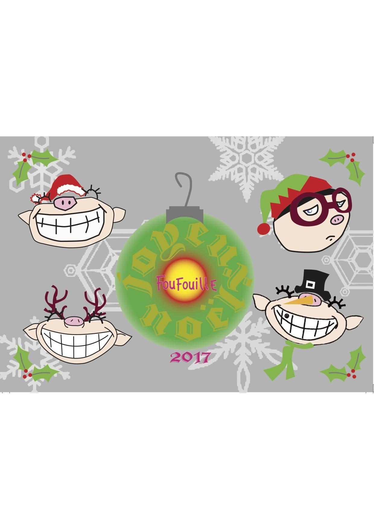 Christmas 2017.11.21 Start!!