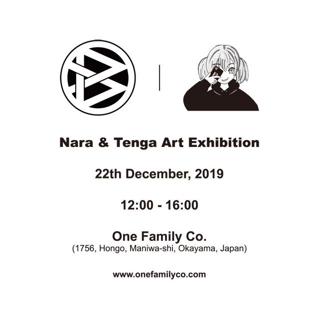 Nara & Tenga Art Exhibition