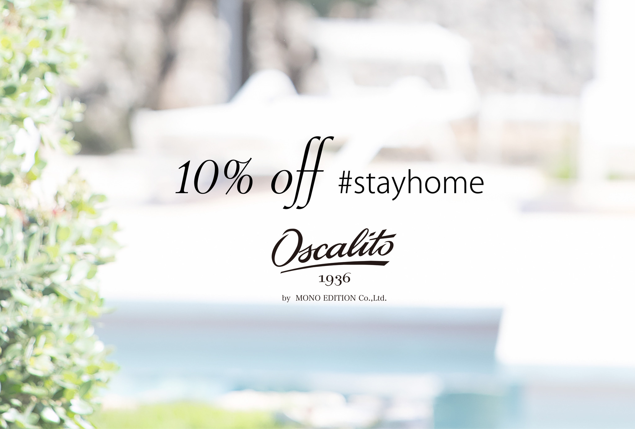 #stayhome 10% OFF!