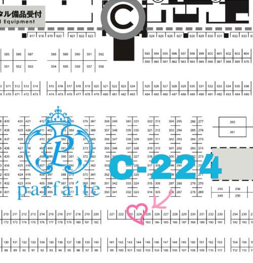 【イベント出店情報】5/27・28デザインフェスタ