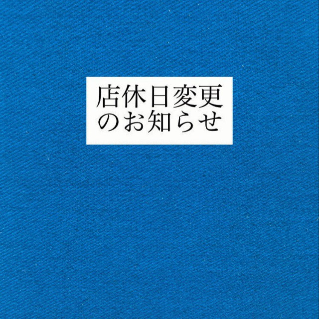 【SELECT BEPPU店休日変更のお知らせ】