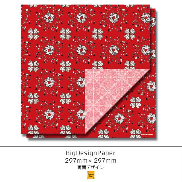 バレンタインに♪ハート柄の正方形BIGペーパー