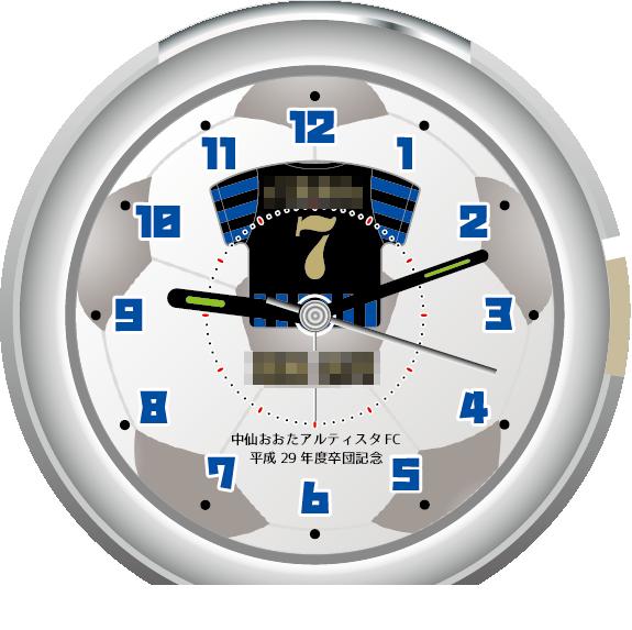 目覚まし時計のデザイン例