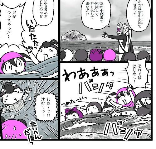 「忍者見習いヒマワリちゃん」11話