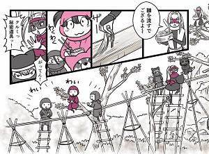「忍者見習いヒマワリちゃん」5話(通算29話)