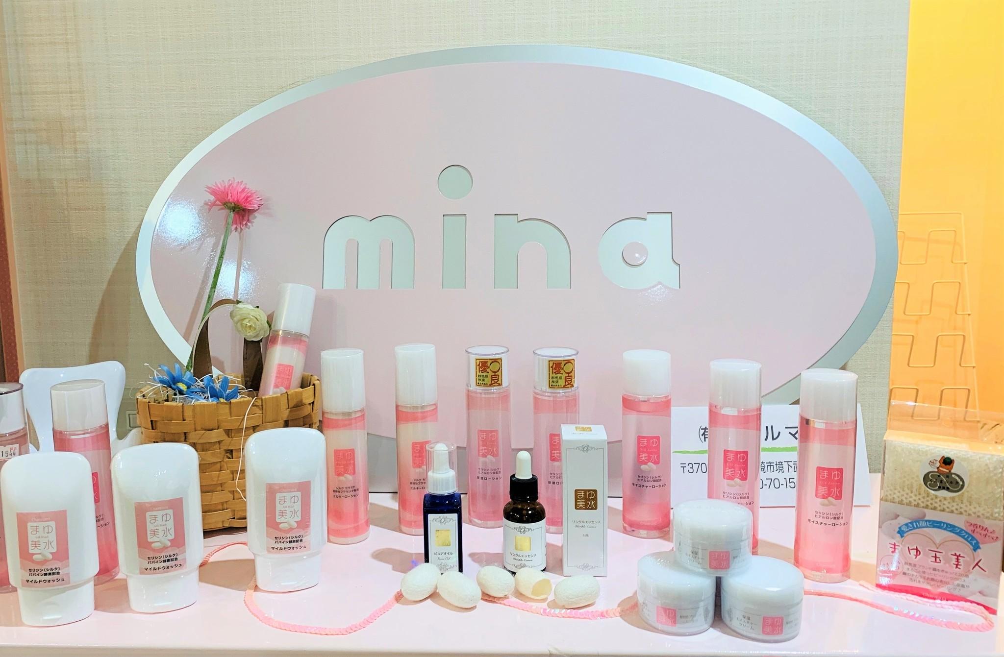 お店の名前をmina ミーナに変更しました。