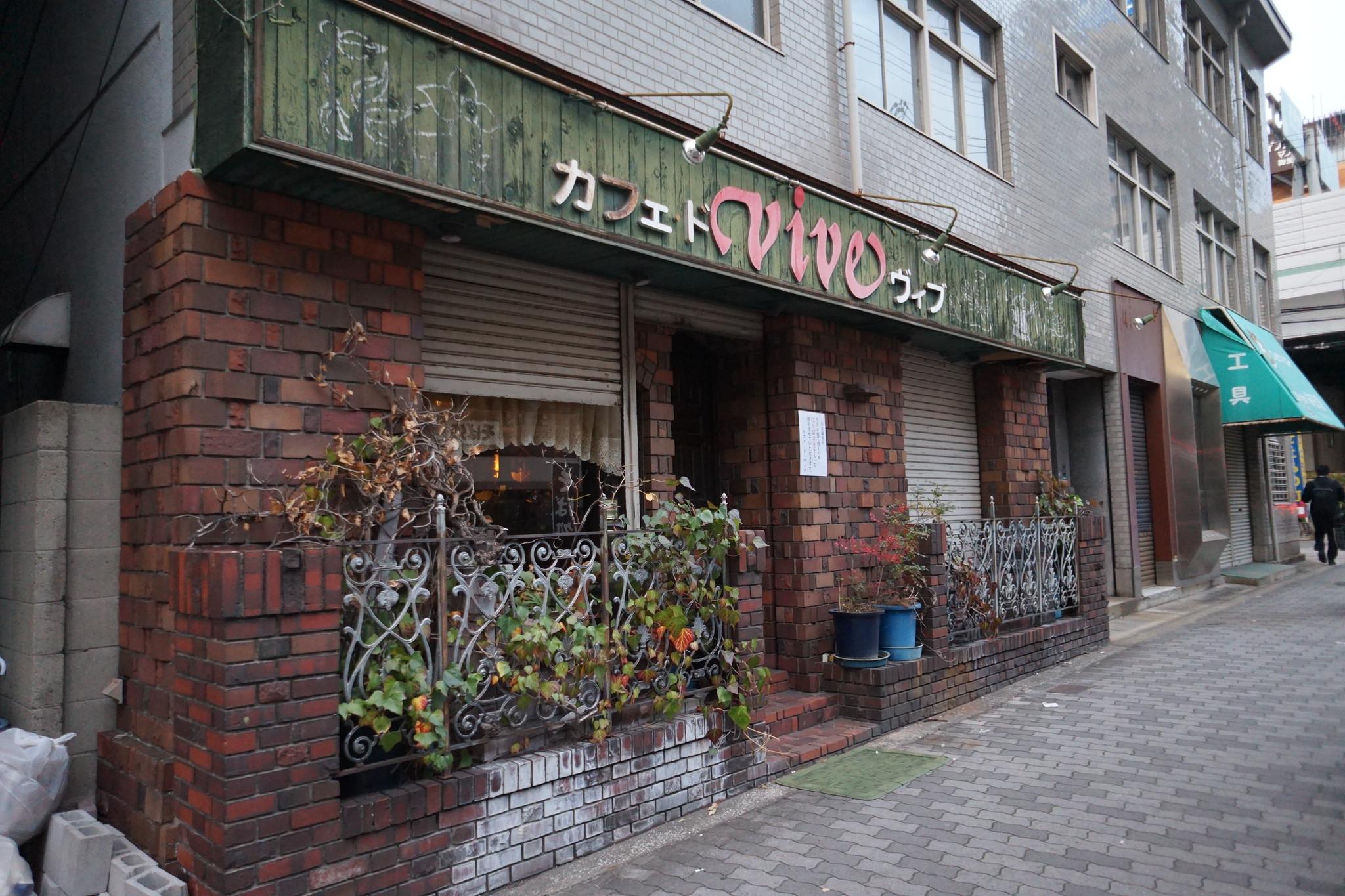 大阪市本町の喫茶店 「カフェ・ド・ヴィブ」について