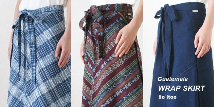 マタニティウェアにも最適!美しい手織り絣生地のらくちんラップスカート