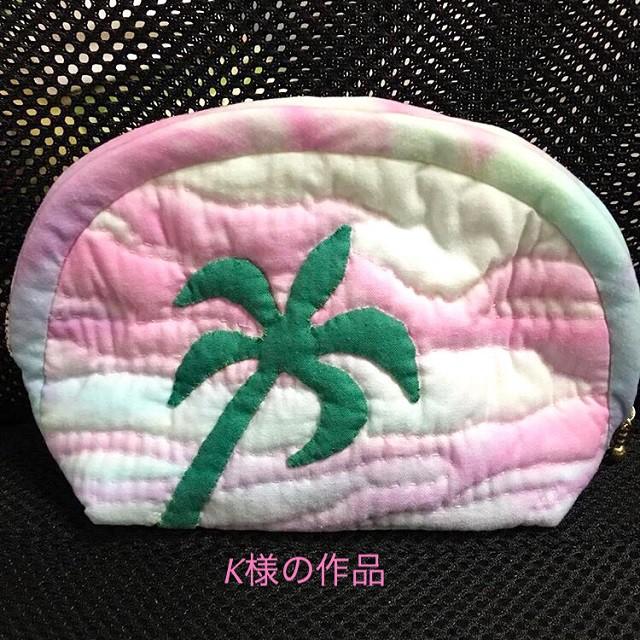 (3)お客様の作品 K様 ヤシノキのポーチ 朝焼けの空