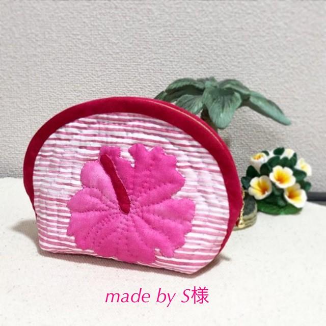 (17)お客様の作品 S様より  ハワイアンキルトで作る「ピンクのハイビスカス ポーチ」