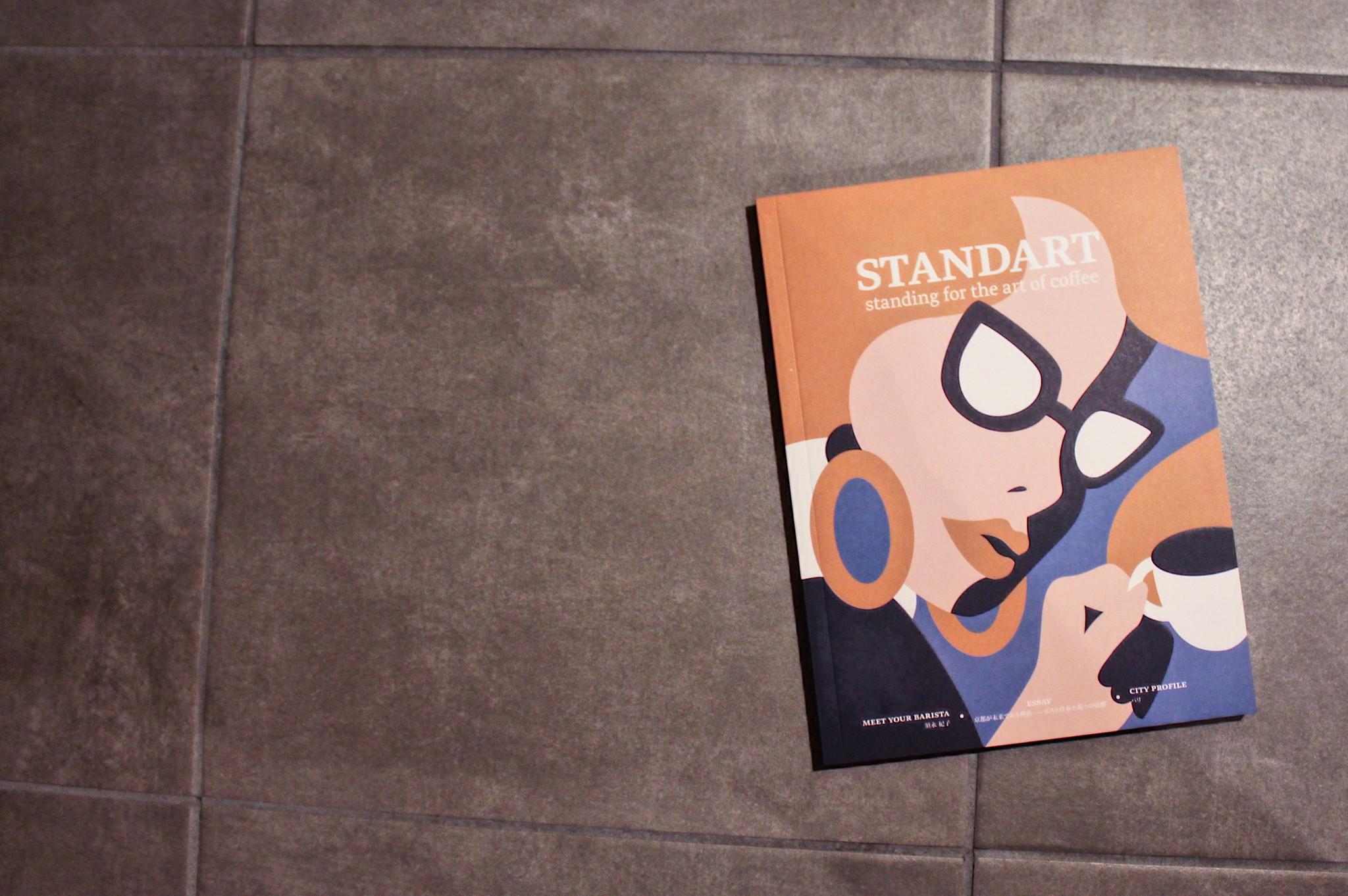 コーヒーカルチャー誌『Standart Japan - Issue 10』にエッセイを寄稿しました。