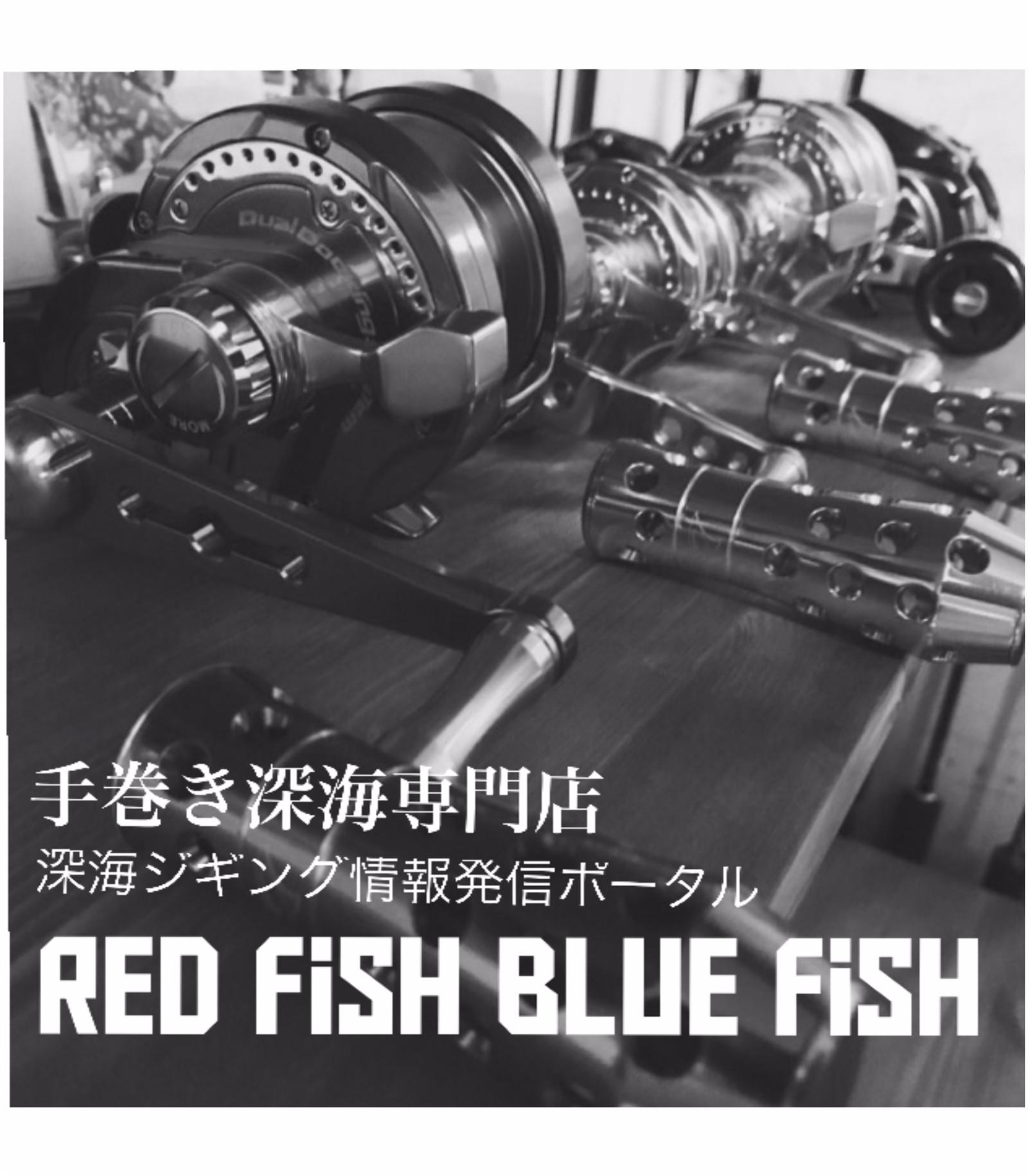 【手巻き深海 専門店】
