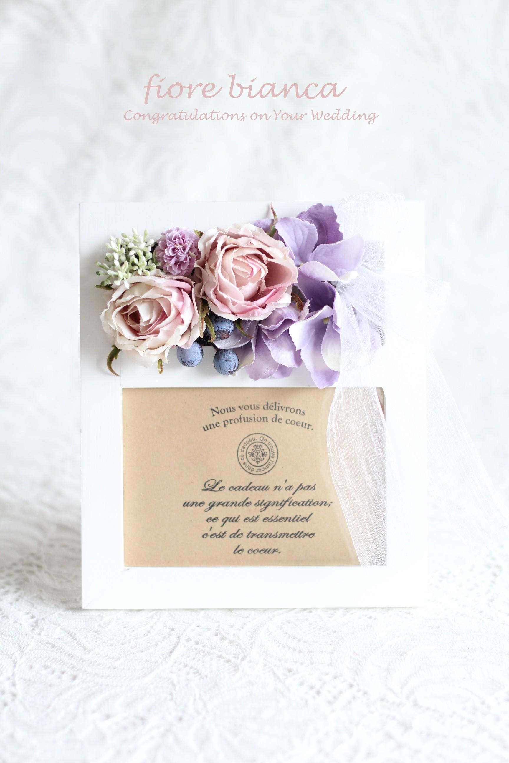ブライダルシーズン♡ご結婚のお祝いにぴったりのフォトフレームギフトをプレゼント