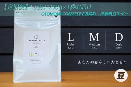 2020.10.6 明和町「ふるさと納税」に当店の返礼品あります!