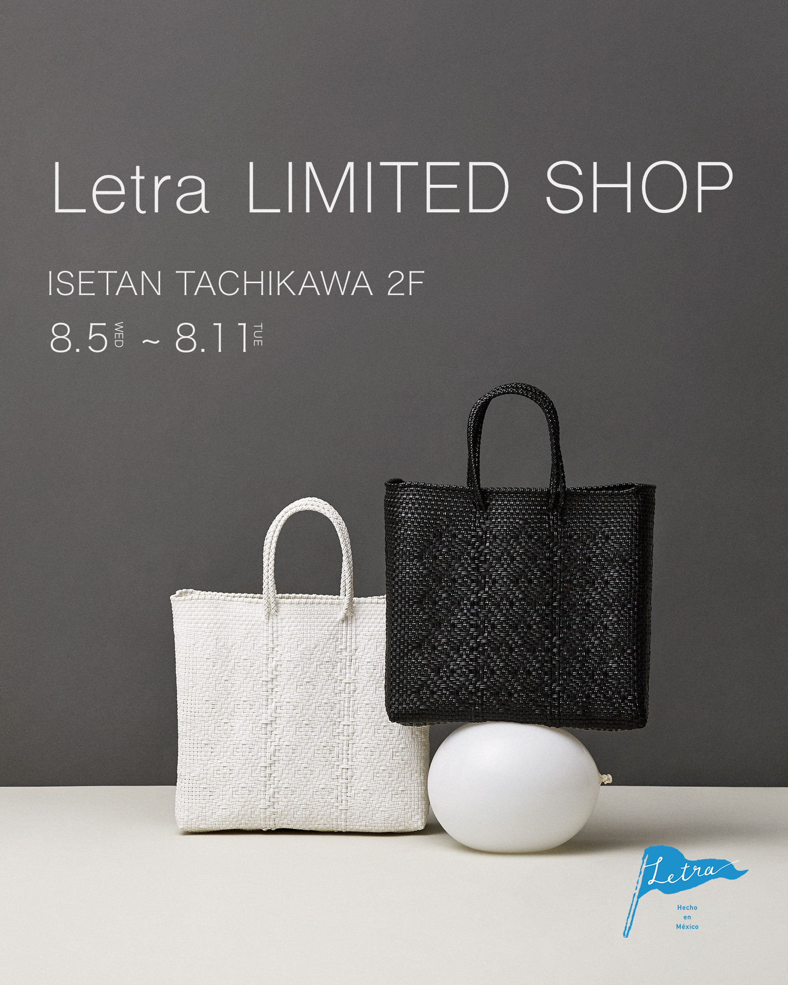 Letra Limited Shop 伊勢丹立川 OPEN!