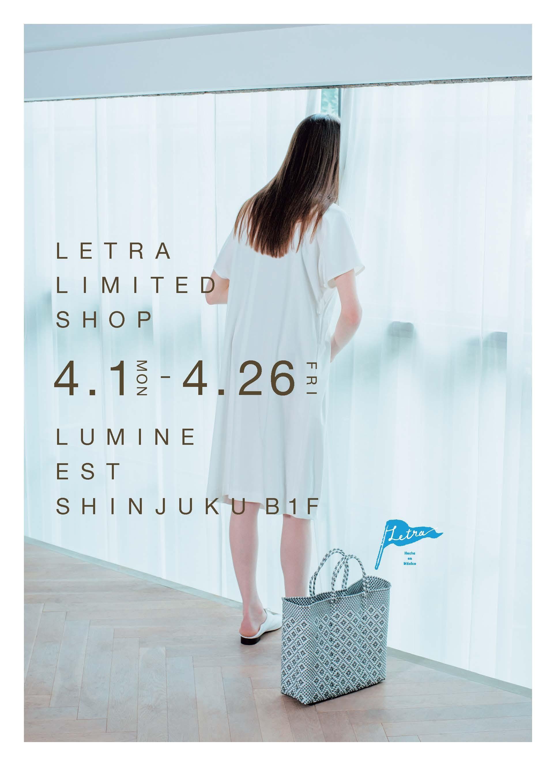 ルミネエスト新宿地下1階 Letra Limited Shop OPEN!