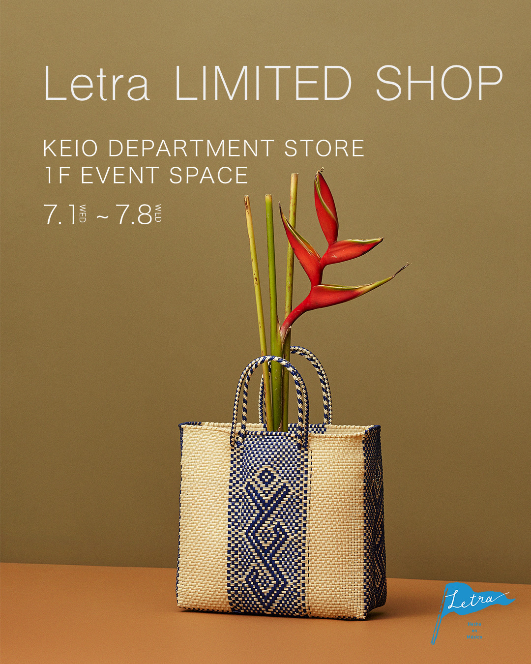 Letra Limited Shop 京王百貨店 OPEN!