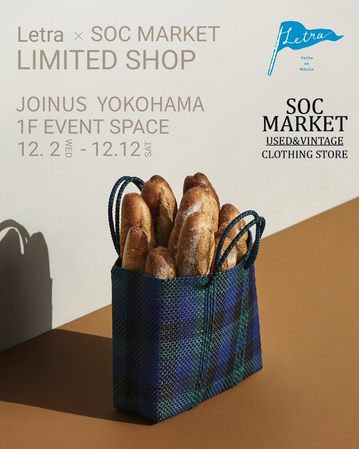 Letra Limited Shop ジョイナス横浜 OPEN!