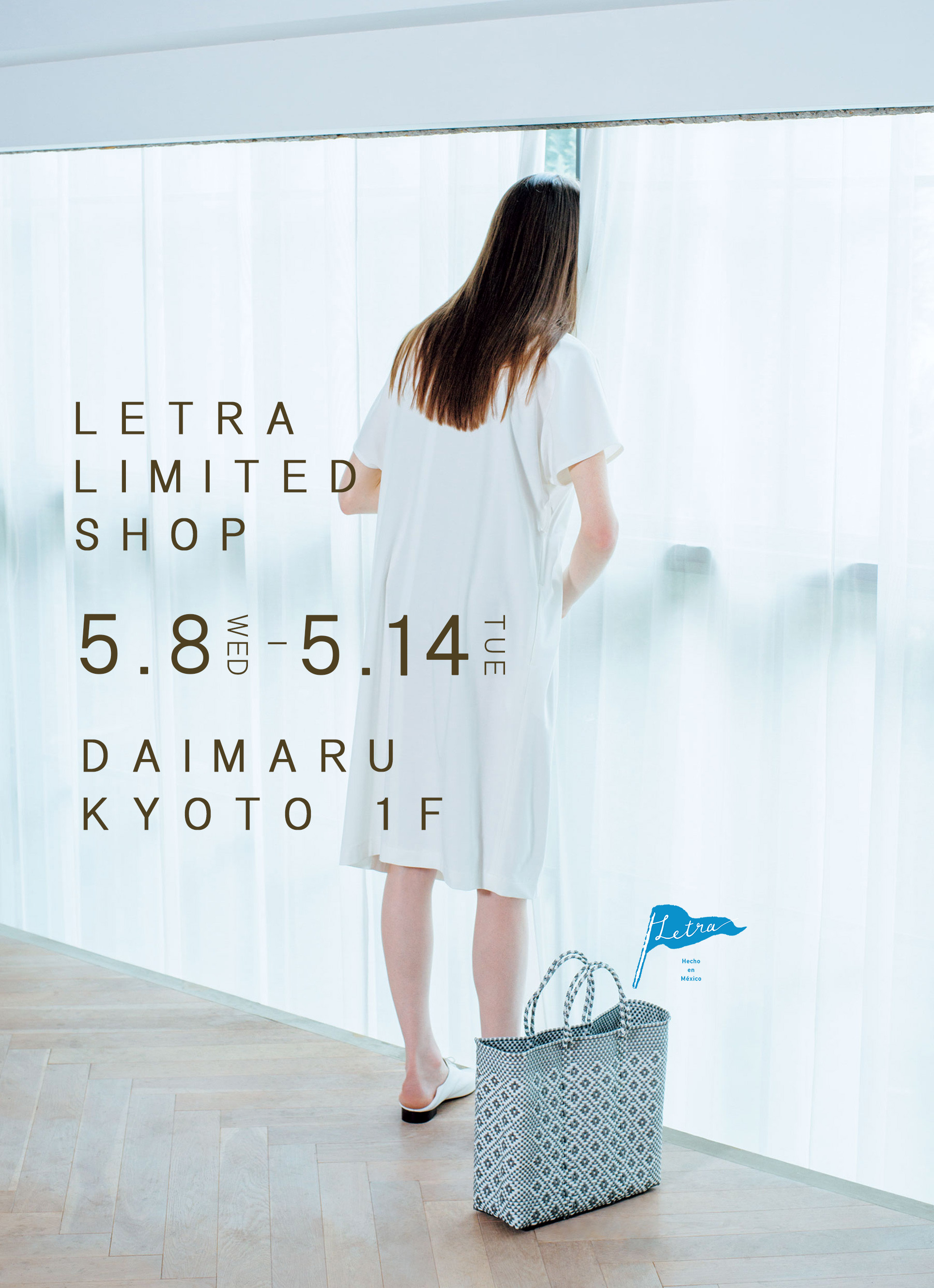 大丸京都店 Letra Limited SHOP OPEN!