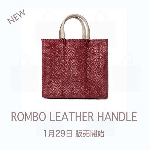 NEW!!! Leather Handle x Mercado Bag