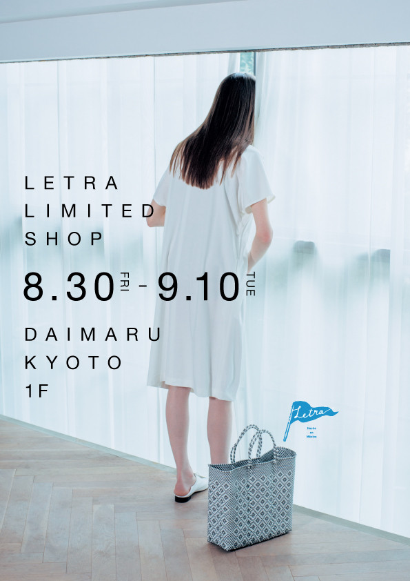 大丸京都 Letra Limited Shop OPEN!