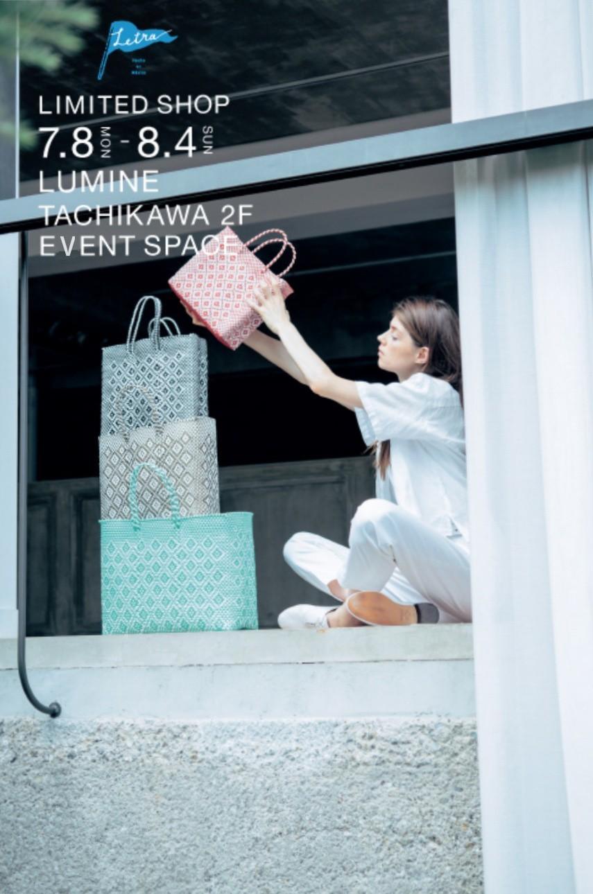 ルミネ立川 2F イベントスペース Letra Limited SHOP OPEN!