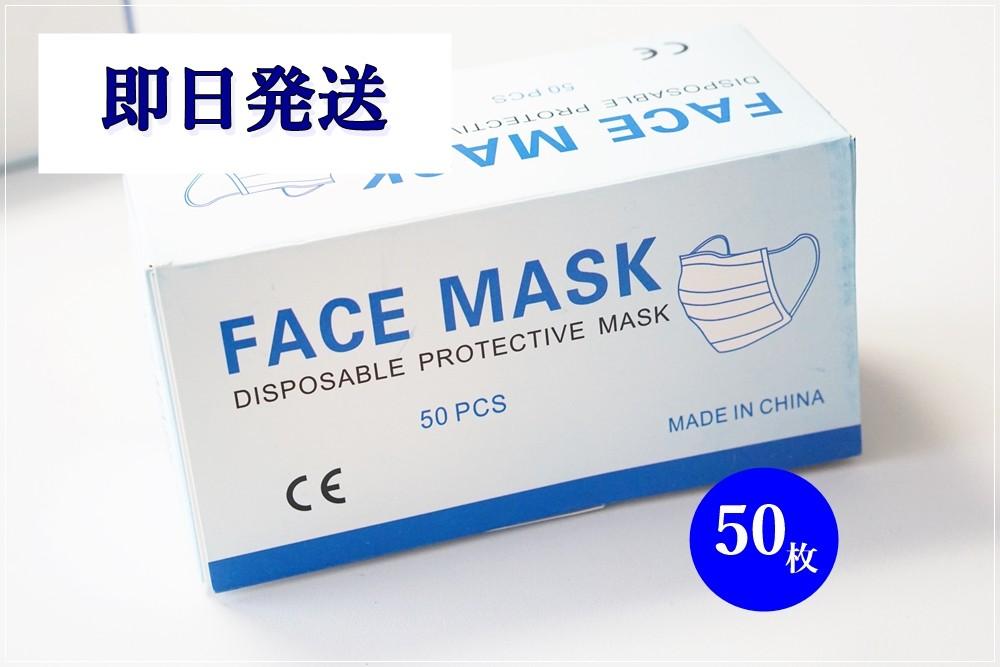 50枚入りサージカルマスク (白)緊急入荷致しました!