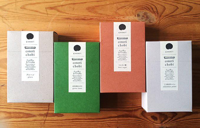 印刷のない無地の箱でも、+αで素敵なパッケージは作れる!