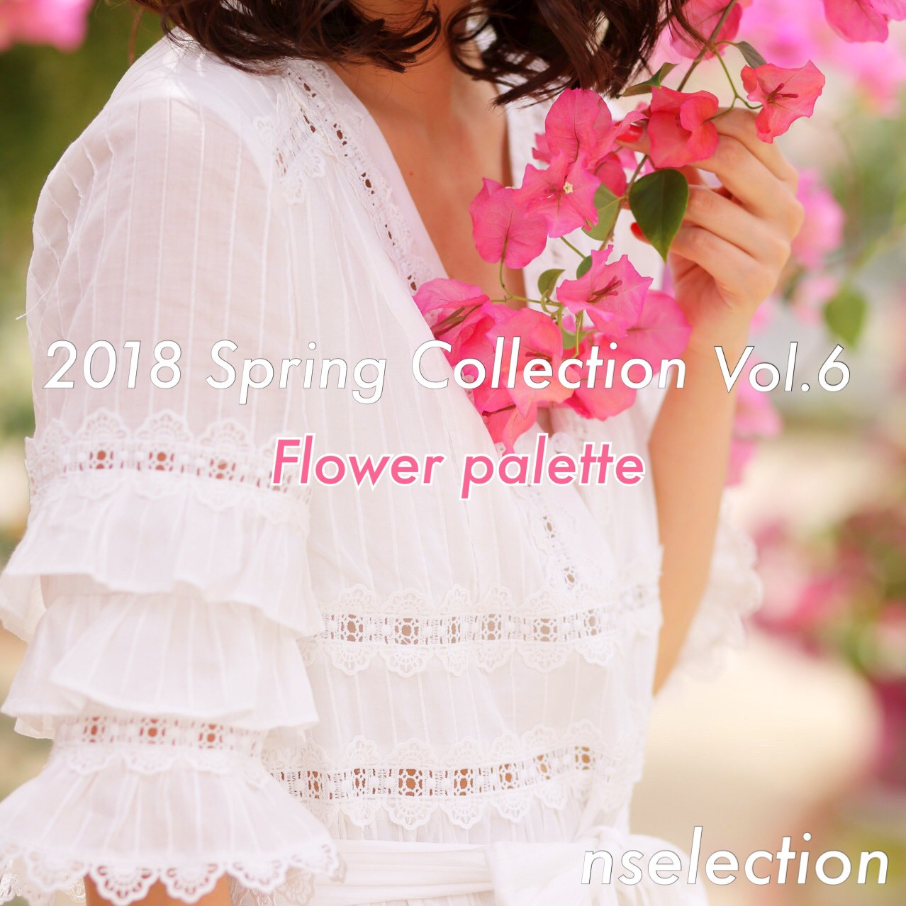 2018 SPRING COLLECTION VOL.6 SYLING LOOK