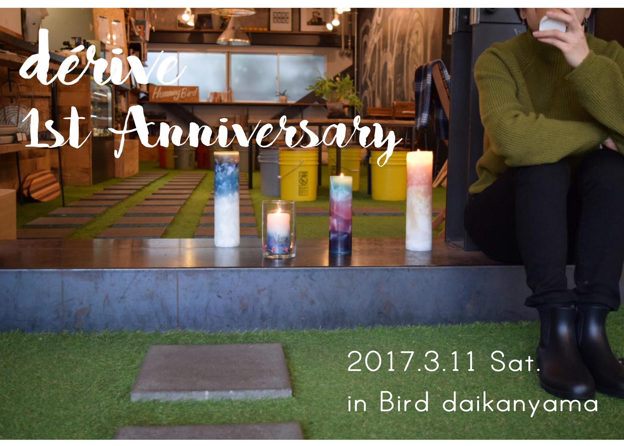 2017.3.11 dérive 1st anniversary