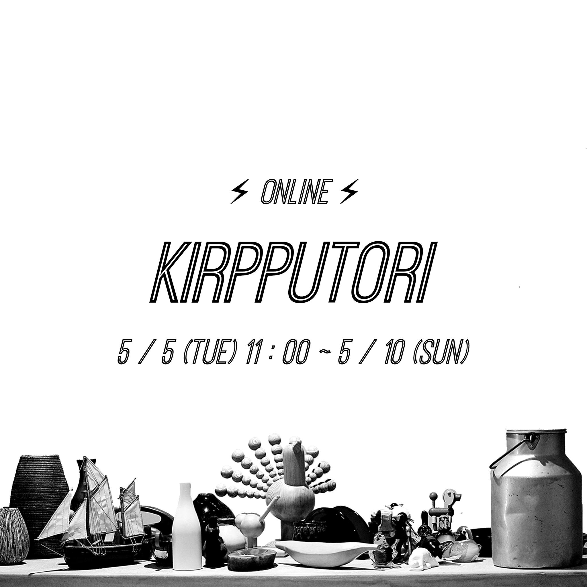 - ONLINE KIRUPPUTORI -
