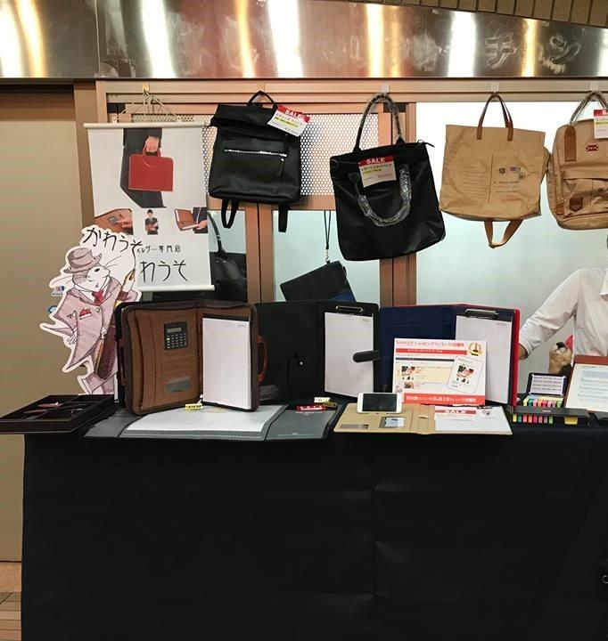 [2018年6月] 飯田橋駅近のラムラビル内で店頭販売を行いました。