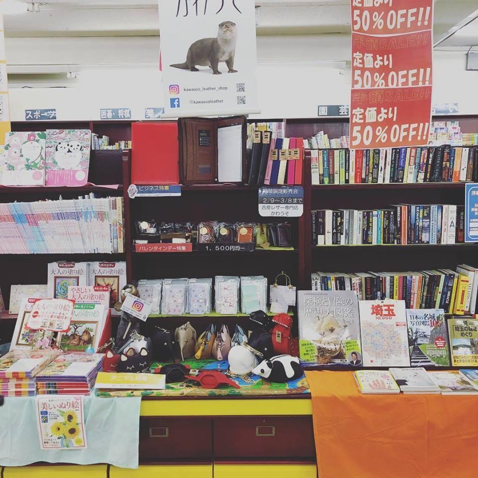 [2019年2月]~本と文房具の店~ 一清堂様 にて店頭販売のイベントを行いました★
