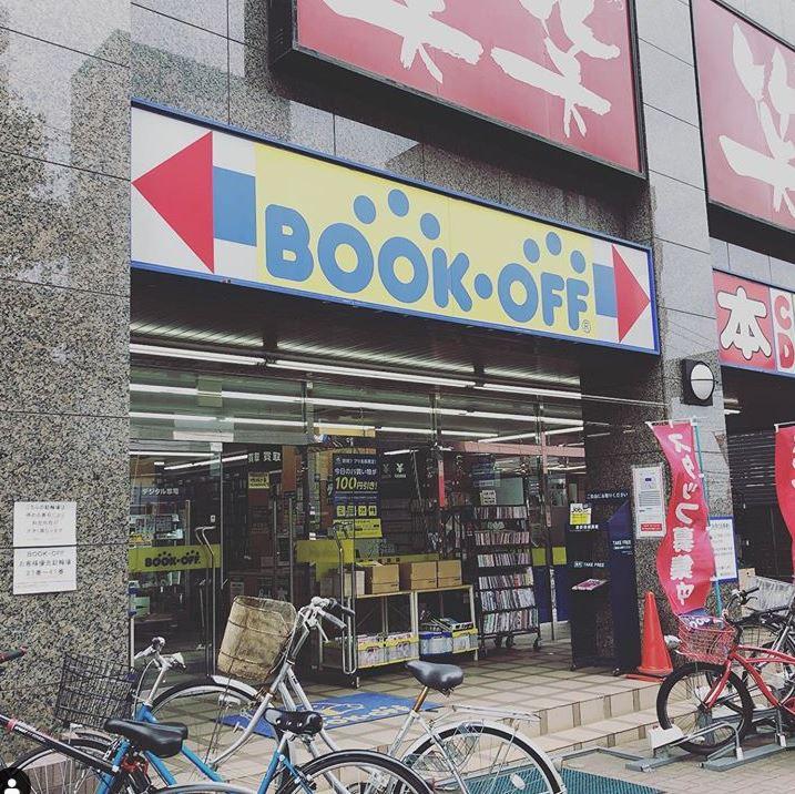 【2019年6月28日(金)】BOOKOFF朝霞台駅前店様でワンコイン抽選会開催!!