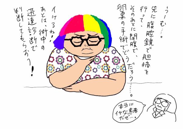 またまた「Joy.net」掲載です☆(。・ω・。)/♫