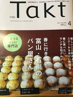 【メディア掲載】Takt
