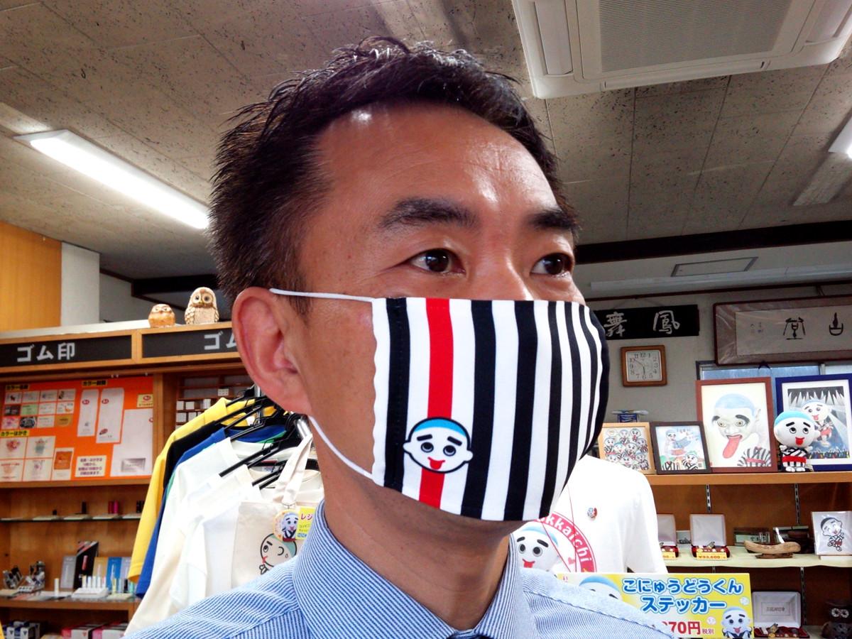 大人気!!こにゅうどうくんマスク☆