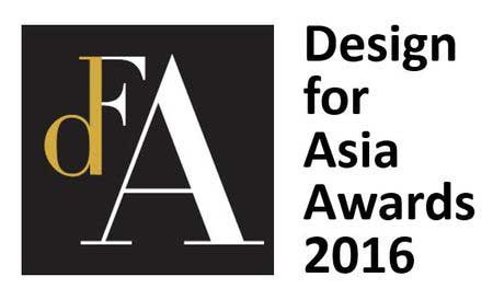 24° Studio  Design for Asia Awards銀賞を受賞