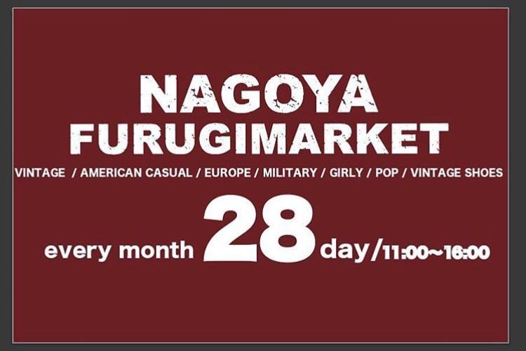 28日(日)NAGOYA FURUGI MARKET