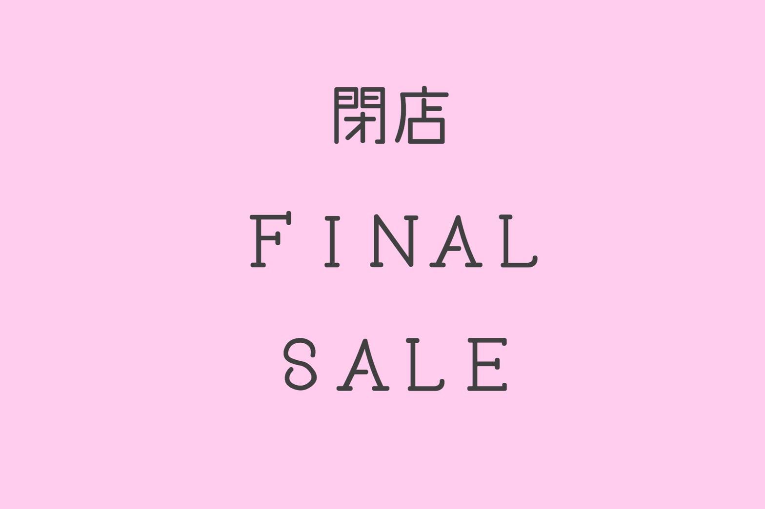 遂に本日から開催!FINAL SALE!!