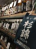 10/1は「日本酒の日」