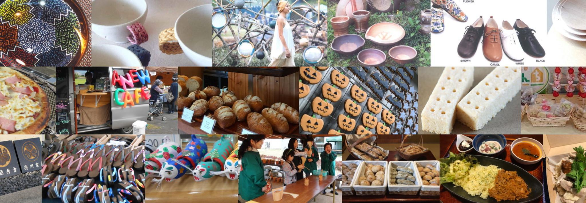 10月21日(日)に三豊市で開催される「つくるフェスティバル in みとよ」に出店します