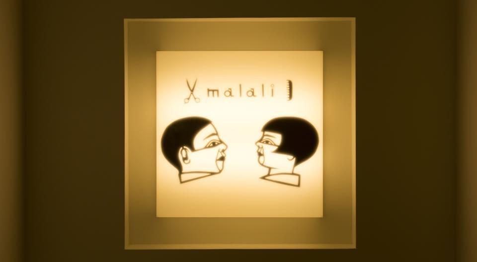 【AROMA VITA+:取扱いShop情報】malali